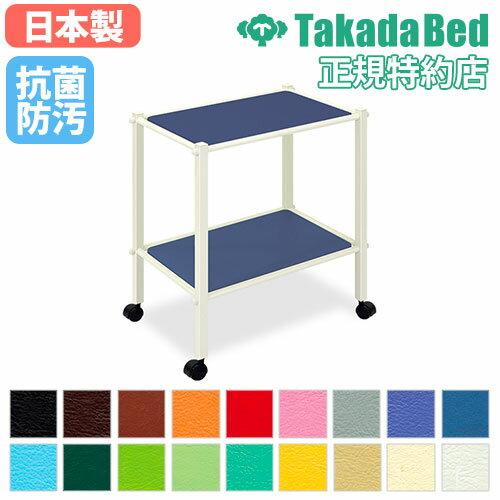 ワゴン 置き台 メディカル用 日本製 TB-1010-012 送料無料 ルキット オフィス家具 インテリア