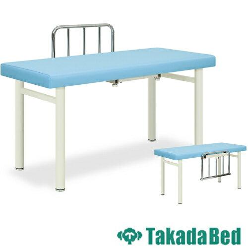 驚きの低価格 診察台 TB-340 小児 病院 医療 施術台 ベッド 送料無料 LOOKIT オフィス家具 インテリア
