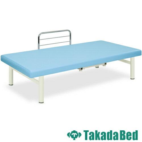 診察台 TB-339 ベッド 施術台 訓練台 リハビリ 送料無料 LOOKIT オフィス家具 インテリア