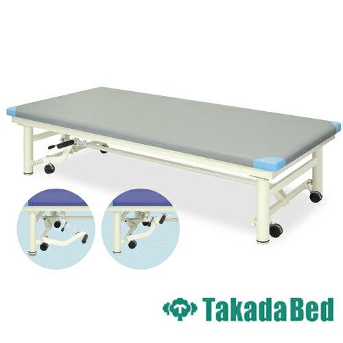 最も古典的なデザイン 訓練台 TB-650-02 病院用 リハビリ 高田ベッド ルキット オフィス家具 インテリア