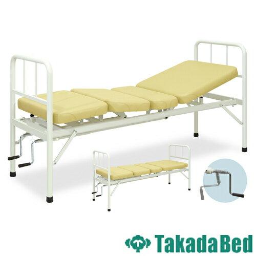 保障できる 訓練台 TB-532 ベッド リハビリ用 病院 医療用 送料無料 ルキット オフィス家具 インテリア