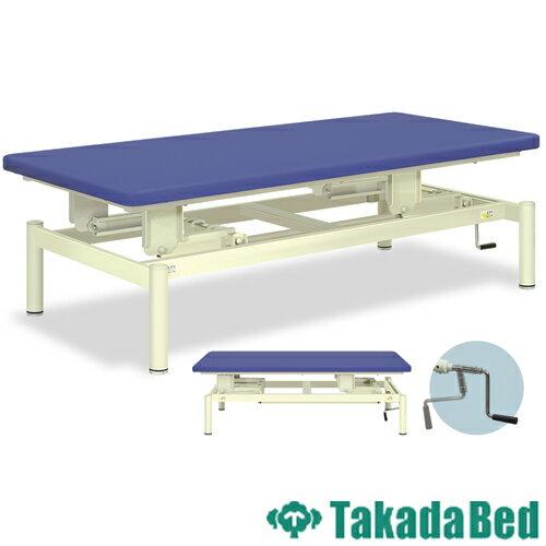 電動ベッド TB-674-01 手動ホーム 診察台 病院用