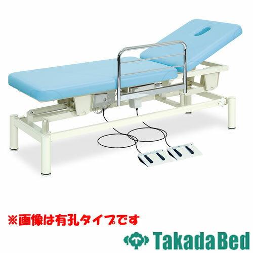 削減で 電動昇降台 TB-189 電動ベッド 医療用 業務用 送料無料 ルキット オフィス家具 インテリア