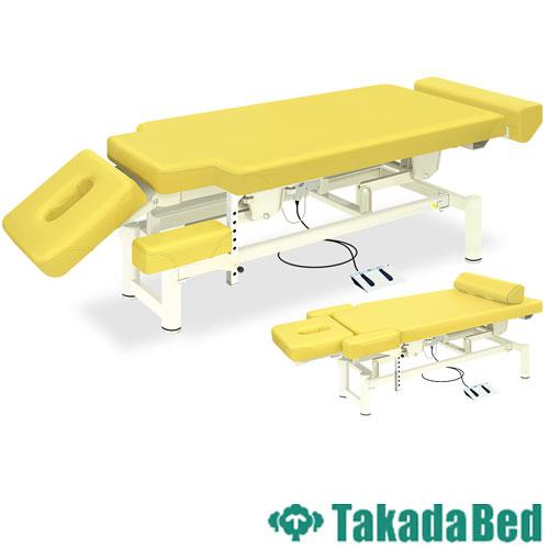の割引を提供しています。 電動昇降台 TB-580-02 ベッド 高田ベッド 日本製