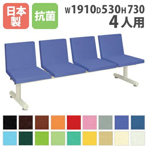 ロビーチェア TB-499-03 四人用 日本製 待合室 送料無料
