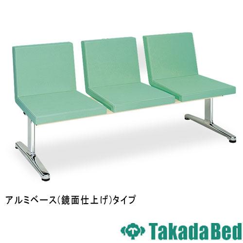 ロビーチェア TB-493-02 3人掛け 長椅子 日本製 送料無料 ルキット オフィス家具 インテリア