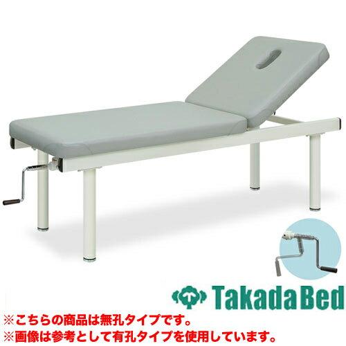 マッサージベッド TB-118 診察台 診療所 医療用 送料無料