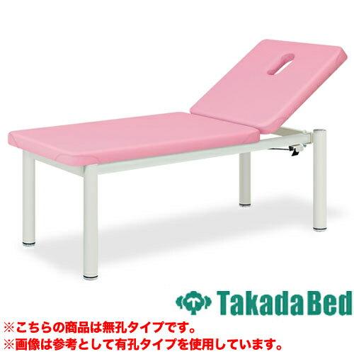 マッサージベッド TB-471 介護ベッド 施術 診察 送料無料 ルキット オフィス家具 インテリア