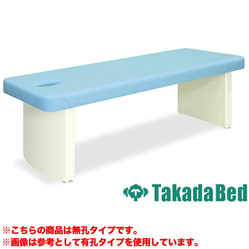 信じられないほどファッション マッサージベッド エステベッド 診察台 施術台 日本製 ベッド TB-665 送料無料 LOOKIT オフィス家具 インテリア