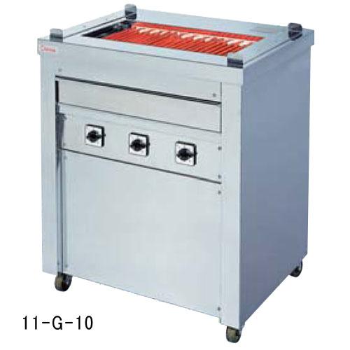 【期間限定!全品ポイント5倍~】 ★送料無料★ 電気グリラー G-18 炭焼 厨房 焼き物 電気調理 ルキット オフィス家具 インテリア