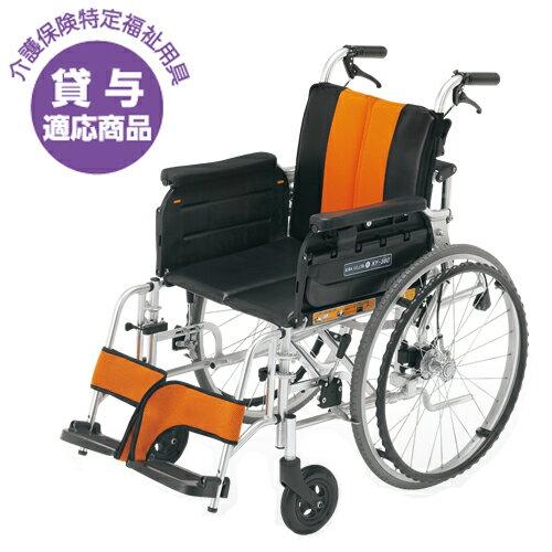 【期間限定!全品ポイント5倍~】 車椅子 自走式 介護施設 デイサービス KY-360