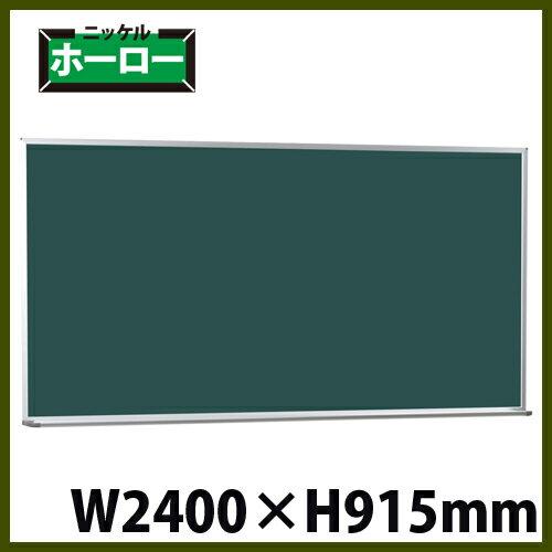 【期間限定!全品ポイント5倍~】 黒板 W3600mm 大型 学校 講義 授業 塾 壁掛 PS412