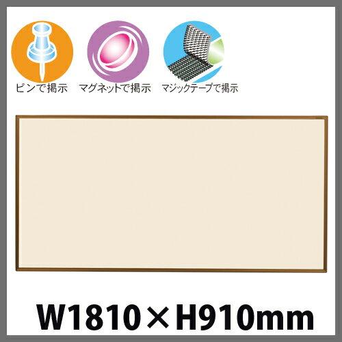 【期間限定!全品ポイント5倍~】 掲示板 1800 マグネット 画鋲 ボード 壁掛 KP36C