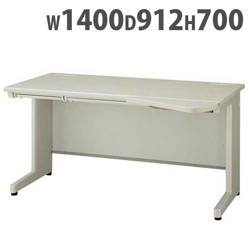 オペレーションデスク W1400mm �用 NED147EFR ルキット オフィス家具 インテリア