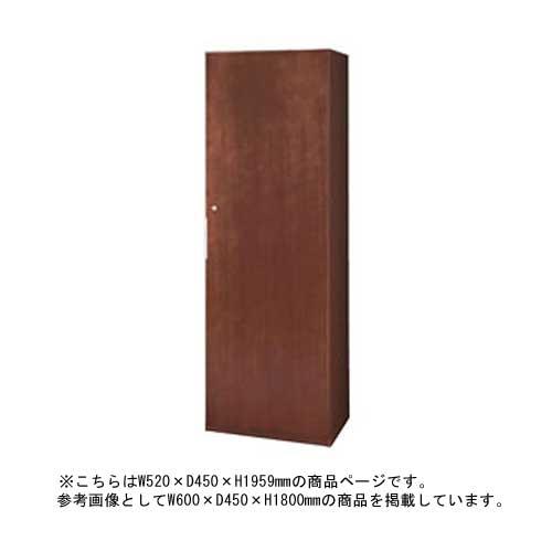 ロッカー ワードローブ コート掛け モダン WL-510 LOOKIT オフィス家具 インテリア