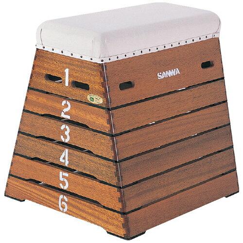 跳び箱 6段 小学校 運動 体操 学校 体育館 跳箱 S-5008 ルキット オフィス家具 インテリア