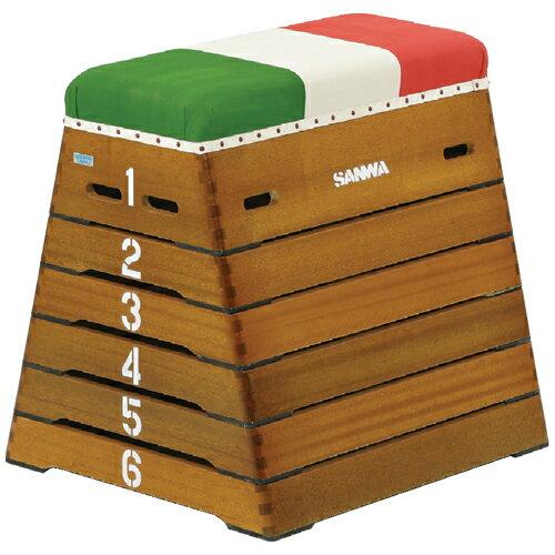 跳び箱 6段 とび箱 授業 体育館 運動施設 跳箱 S-8136