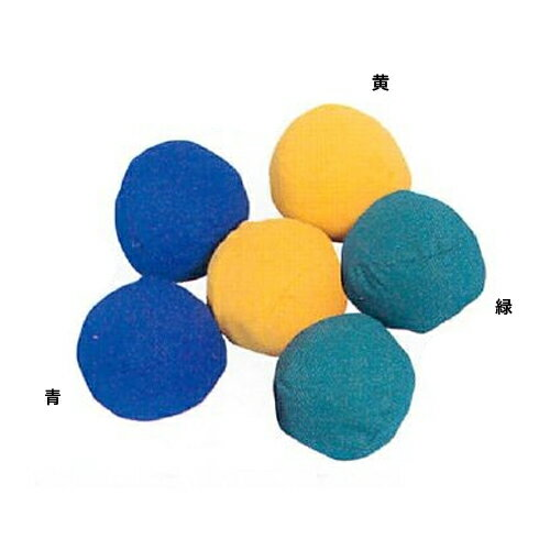 【期間限定!全品ポイント5倍~】 カラー玉 100個セット ボール 玉入れ S-8730-32 ルキット オフィス家具 インテリア