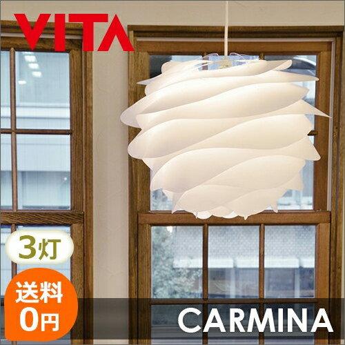 送料無料 CARMINA ペンダントランプ 3灯 新作 組み立て式 照明 引掛けシーリング デザイナーズ 北欧 デンマーク VITA 02056-3