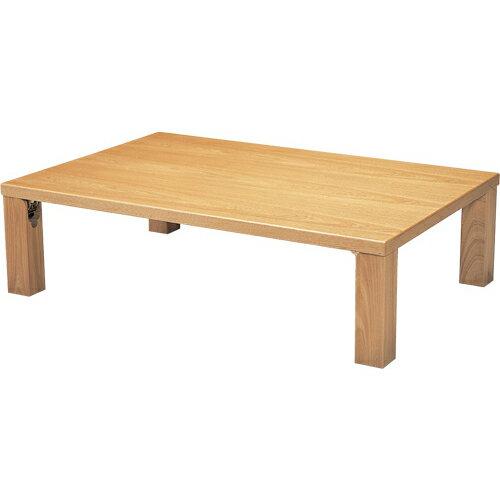 座敷テーブル 幅1200×奥行800mm 折り畳み座卓 折り脚テーブル 和風テーブル 長机 座敷用 ローテーブル ZT9641 ルキット オフィス家具 インテリア