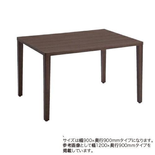 ダイニングテーブル 幅90×奥行90cm 送料無料 ネオウッドディープ 正方形 ランチテーブル 木製テーブル 休憩スペース ロビー 福祉施設 9375TC-MW80