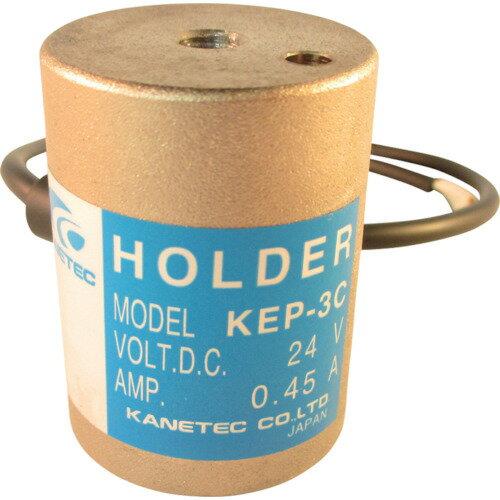 カネテック 永電磁ホルダ [KEP-3C]  KEP3C 販売単位:1  送料無料