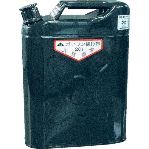 船山 携帯用安全缶 [KS-20Z]  KS20Z 販売単位:1  送料無料