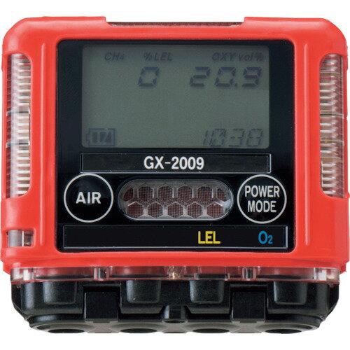 理研 ポケッタブルマルチガスモニター [GX-2009-D]  GX2009D 販売単位:1  運賃別途