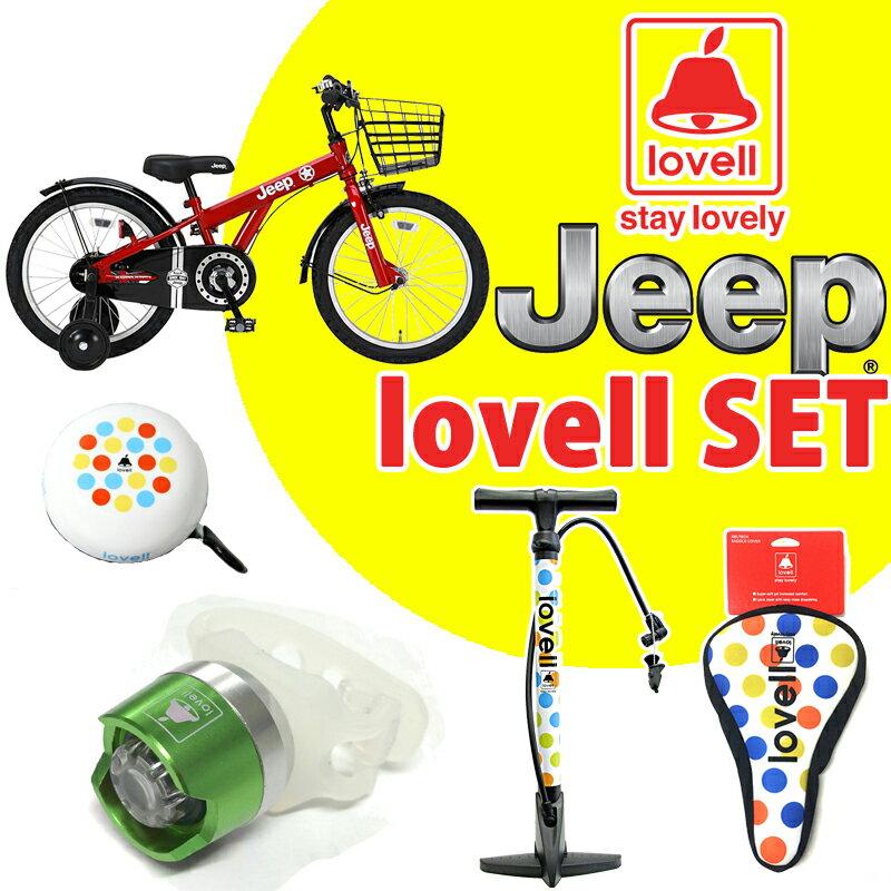 【送料無料】 【子供用自転車】 【16インチ】 【18インチ】JEEP ジープ マウンテンバイク 子供用自転車 16インチ 18インチ 2017 ラベルセット 自転車 ライト ベル サドル カバー 自転車 ポンプ