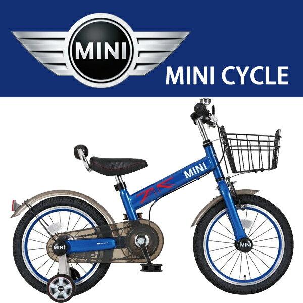 【カッコイイ!大変売れております!】子供 自転車 16 インチ 補助輪 MINI ディープ・ブルー 子供用自転車