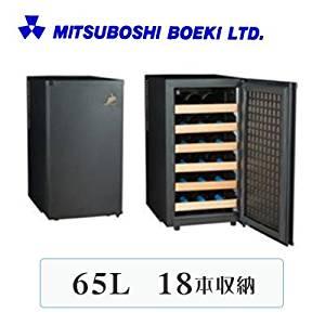 ��料無料】�代引��】三ツ星貿易 65L 18本�� 電��ワインセラー Excellence(エクセレンス) MLY-65CE ブラック