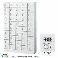 【同梱代引き不可】SEIKO FAMILY(生興) 小物入れロッカー 5列10段50人用・ダイヤル錠タイプ KLKW-50-D