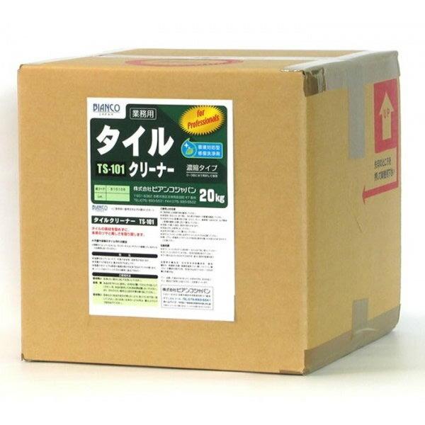 【同梱代引き不可】ビアンコジャパン(BIANCO JAPAN) タイルクリーナー キュービテナー入 20kg TS-101