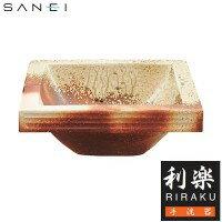 三栄水栓 SANEI 利楽 RIRAKU 手洗器 紅 KURENAI HW20231-001