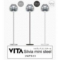 ELUX(エルックス) VITA(ヴィータ) Silvia mini steel(シルヴィアミニスチール) フロアライト