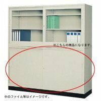【同梱代引き不可】SEIKO FAMILY(生興) スタンダード書庫 スチール引戸データファイル書庫 G-635SS