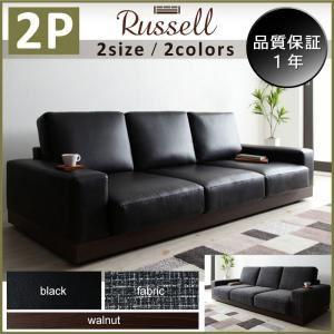 ソファー 2人掛け【Russell】(ファブリック)グレー 異素材MIXスタンダードローソファ【Russell】ラッセル