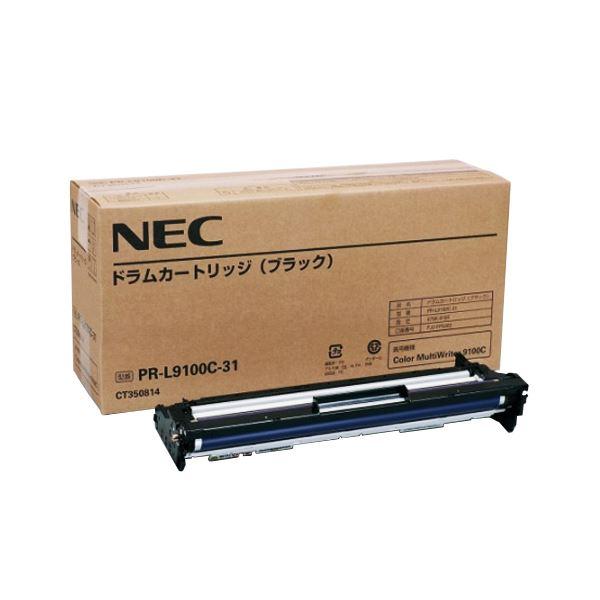 NEC ドラムカートリッジ ブラック PR-L9100C-31 1個