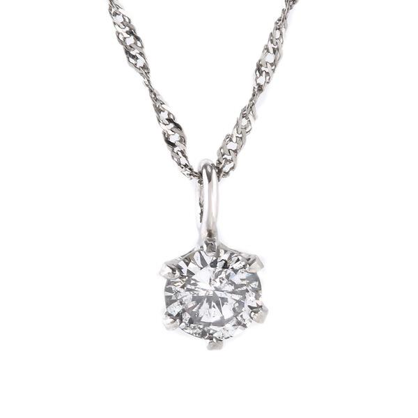 純プラチナ ダイヤモンド 0.1ctペンダント