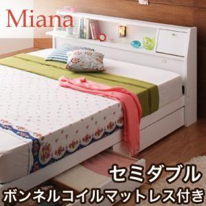 収納ベッド セミダブル【Miana】【ボンネルコイルマットレス付】 ダークブラウン 照明・コンセント付き収納ベッド【Miana】ミアーナ【代引不可】
