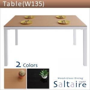 【単品】ダイニングテーブル 幅135cm【Saltaire】ナチュラル ウッドxガラスダイニング【Saltaire】ソルテア【代引不可】