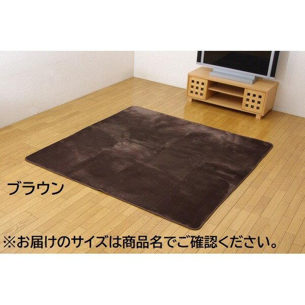 水分をはじく 撥水加工カーペット 『撥水リラCE』 ブラウン 185×185cm 正方形