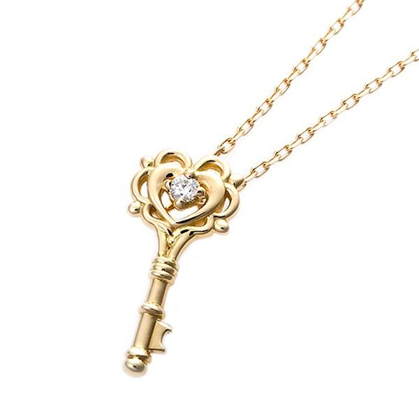 【鑑別書付】K18イエローゴールド 天然ダイヤネックレス ダイヤモンドペンダント/ネックレス0.014ct キーモチーフ