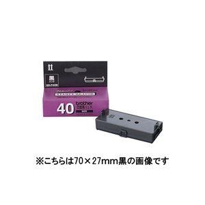 (業務用60セット) ブラザー工業 交換用パッド QS-P10E 青