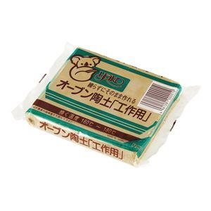 (まとめ)アーテック 工作オーブン陶土 400g 【×15セット】
