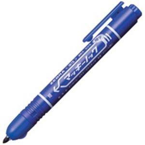 (業務用200セット) ZEBRA ゼブラ 油性ペン/マッキーノック 【細字/青】 ノック式 P-YYSS6-BL