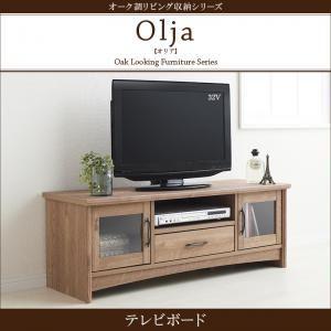 テレビ台 ローボード オーク調リビング収納シリーズ【olja】オリア テレビボード【代引不可】