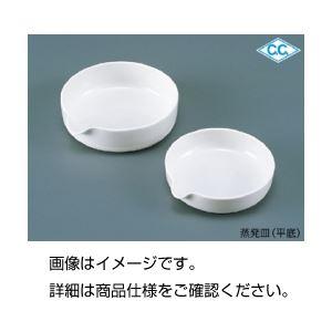 (���)CW蒸発皿(平底) No8�×3セット】