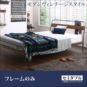 すのこベッド セミダブル【フレームのみ】フレームカラー:シルバーアッシュ デザインスチールすのこベッド Diperess ディペレス