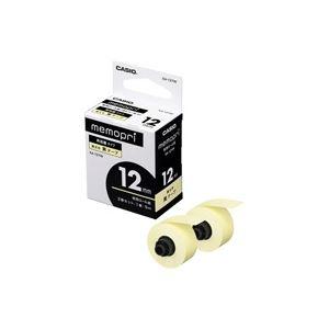 (業務用100セット) カシオ CASIO メモプリ テープ12mm幅黄 XA-12YW 2巻 ×100セット
